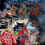 金瓶梅 4 - 金瓶梅 4 [The Plum in the Golden Vase 4]   兰陵笑笑生 - 蘭陵笑笑生 - Lanling Xiaoxiao Sheng