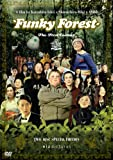 Funky Forest: The First Contact