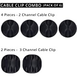 GoFree Cable Organizer Clips - Pack of 6 (Combo 1)
