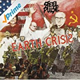 Earth Crisis (US Release)