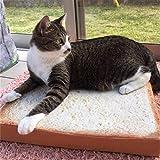 Cute Toast Bread Shape Cat Kitten Mat Bed Sponge Cushion Pad For Dog Cat Kennel Cozy Portable Pet Supplies Soft Blanket