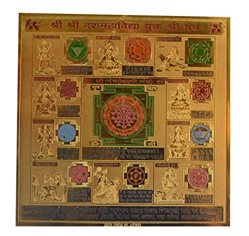 Dasha Mahavidya Yukta Shree Yantra In Copper Gold Plated- 6 Inches (Copper Shree Yantra)