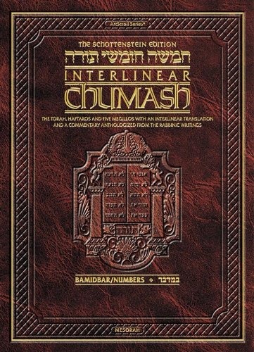 The Schottenstein Edition Interlinear Chumash Volume 4: Bamidbar / Numbers