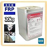 PROST 低収縮タイプ FRPポリエステル樹脂 一般積層用 20kg ノンパラフィン