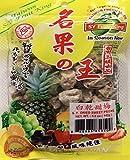 白乾甜梅 Taiwain Fruit King Sanh Yuan sweet preserved Dried Butter Prune (white) 4oz (pack of 3)