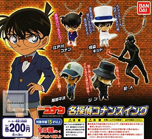 Bandai Case Closed Great Detective Conan Gashapon Keychain Figure ~1.5″ – Heiji Hattori
