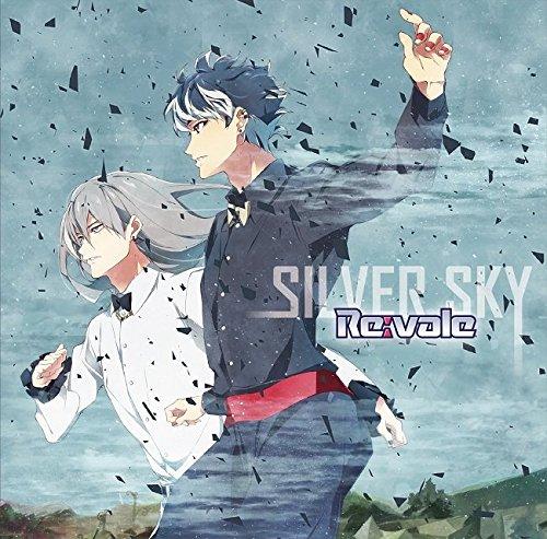 Re:vale / SILVER SKY ~アプリゲーム「アイドリッシュセブン」キャラクターソングの商品画像