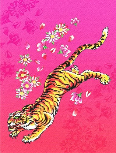 Ed Hardy Set of 8 Embossed Blank Note Cards and 8 Coordinating Envelopes Climbing Tiger with Flowers
