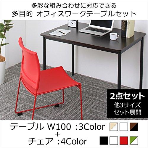 多彩な組み合わせに対応できる 多目的オフィスワークテーブルセット ISSUERE イシューレ 2点セット(テーブル+チェア) W100 チェア座面カラー ホワイト テーブルカラー ホワイトsoz1-500033530-136583-ak [簡易パッケージ品] B07CGD9XBG