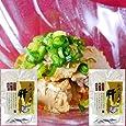 博多食材工房 珍味/おつまみ あんこうの肝 250g×2袋セット 067-760-2 pack