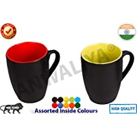 Anwaliya® Hand Made Ceramic Coffee Mugs