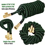 HBlife 75ft Garden Hose, All New 2020 Expandable