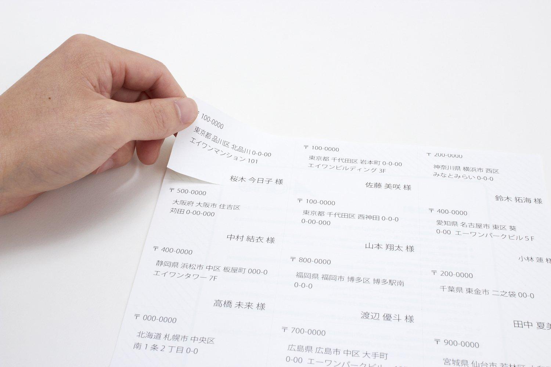 100 Blatt A4 21 face-One (A-one) Beschriftung Dichtung Dichtung Dichtung [Laserdrucker Matte Paper Weiß (2.100 St_ck) 28363 (Japan-Import) B00015YS34 | Neueste Technologie  273272