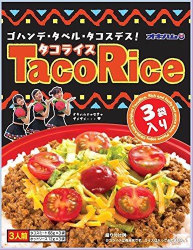 Okihamu taco rice 3 bags