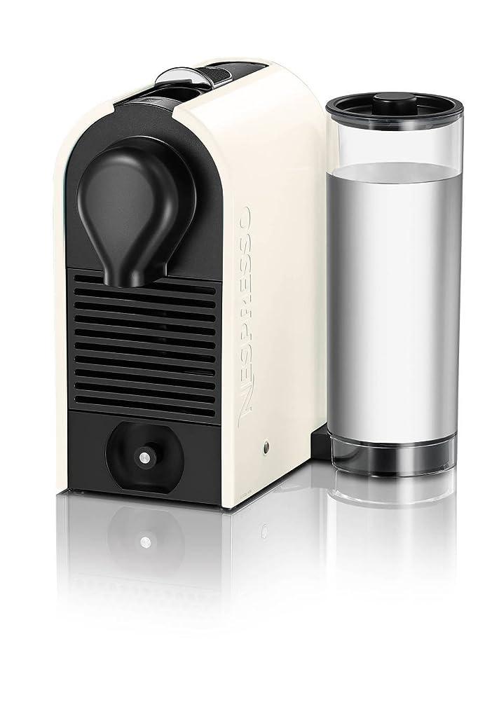 Nespresso Coffee Machine, Pure Cream by Krups: Amazon.co.uk ...
