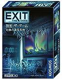 EXIT 脱出:ザ・ゲーム 北極の調査基地