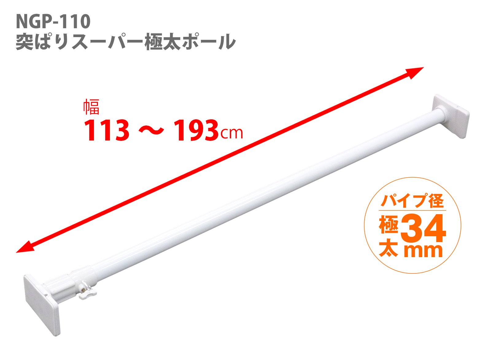 Flat 安伸 Copper Industrial Strong Chunky Type Tension Rod White by Hei Annin copper industry (Image #7)
