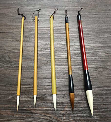 UE STORE Chinese Painting Brushes product image