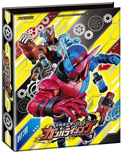 Data Carddas Rider Battle Gamba Rising Official 4 pocket binder set Rider Eguzeido after the program character version (provisional) by Japan Import