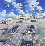 Aria the Natural: Original Soun by Soundtrack (2009-07-22)