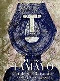 Rufino Tamayo, Juan Carlos Pereda, 8475066186