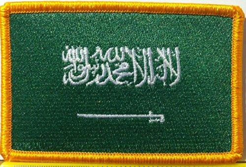 Saudi Arabia Flag Embroidery Iron-on Patch Emblem Gold Border