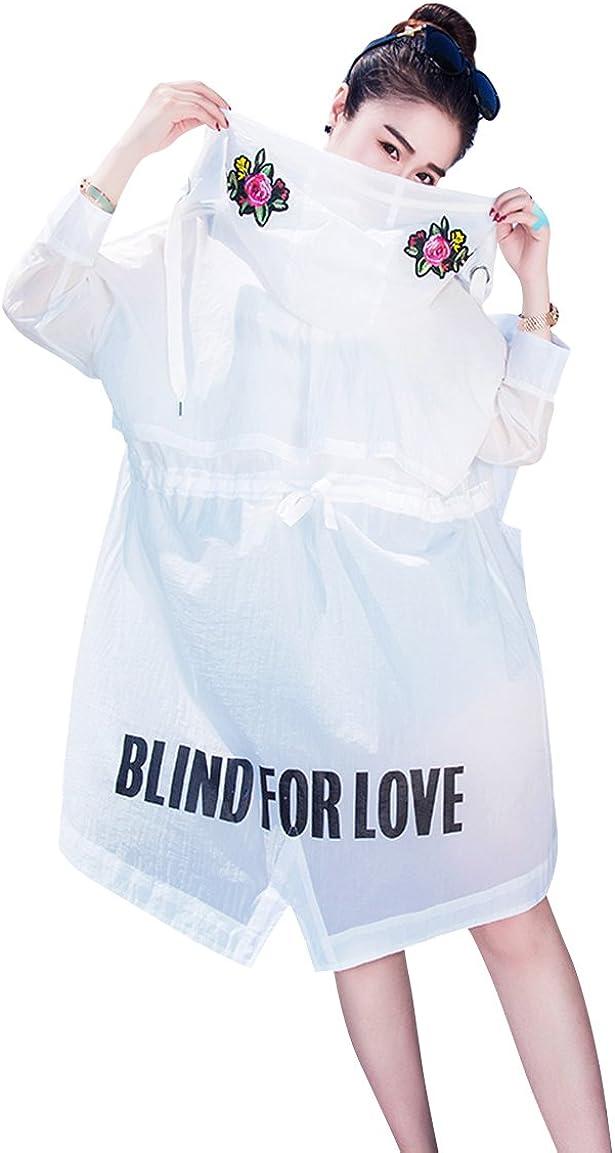 Tortor 1Bacha Womens Flower Embroidered Hooded Long Jacket UV Sun Windbreaker