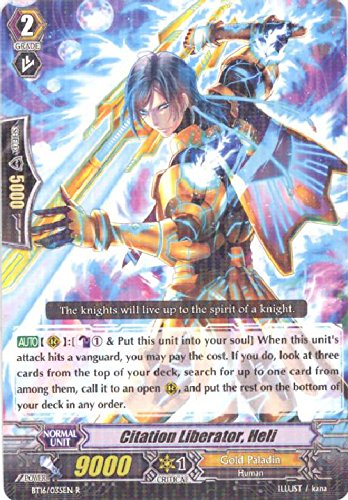 cardfight-vanguard-tcg-citation-liberator-heli-bt16-035en-booster-set-16-legion-of-dragons-blades-ve
