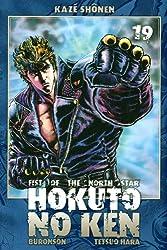 Hokuto no Ken - Ken, le survivant Vol.19