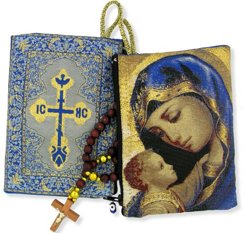 Blessed Virgin Mary Madonna & Child Icon Cloth Tapestry Rosary Zipper Close Pouch Keepsake Holder Rosary Pouch
