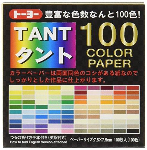 Toyo Origami, Tant 7.5cm x 7.5cm, 100 Colors, 1 Each (007203)