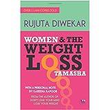 Women and The Weight Loss Tamasha by Rujuta Diwekar - Paperback