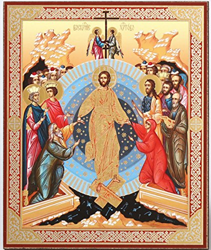 Russian Icon Resurrection Decent Into Hell of Christ and Lifting up Of Adam and Eve 5 1/4 Inch ()
