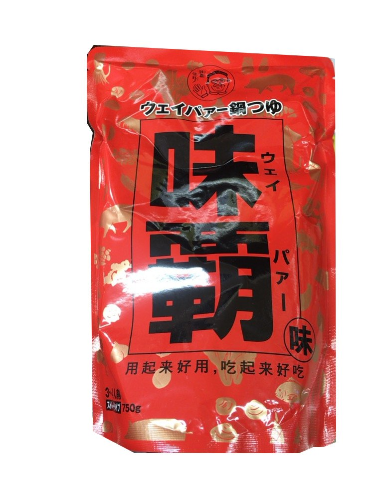 ¥ 1,099 産地:日本