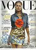 VOGUE, ESPAN EDITION, MARCH, 2012 (COMO VESTIR QUE * DEL WEEKEND ALCOCTEL)