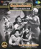 IRU THILAGANGALIN SARITHIRAM PADAITHA PADALGAL (TAMIL FILM SONGS)