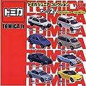 全8種セット 「トミカ ジュニア コレクション Part2」の商品画像