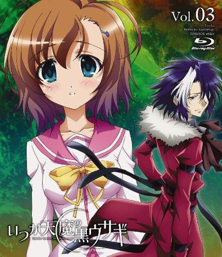 Itsuka Tenma no Kuro Usagi Vol.3 [Blu-ray+DVD]