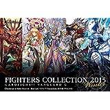 [公認店舗限定商品] 【VG-G-FC02】「ファイターズコレクション2015 Winter」(仮)BOX
