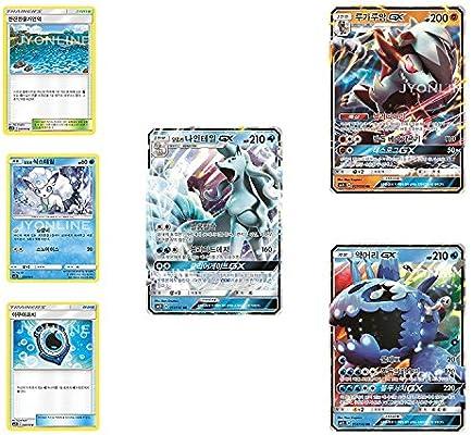 Pokemon Cartas Sun /& Moon Booster Pack Caja 30 Packs en 1 caja Albor de Guardianes 3pcs Premium Card Sleeve Corea Ver TCG Islands Await You