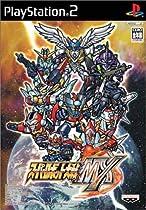 Super Robot Taisen MX [Japan Import]