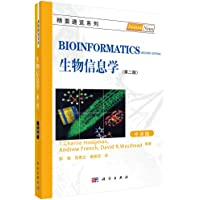 精要速览系列;生物信息学(第2版)(中译版)