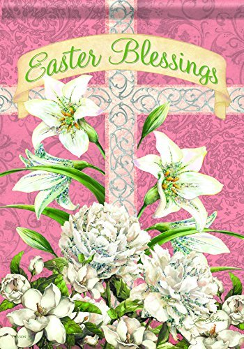 Designed Cross (Trends Glitter Garden Flag Easter Blessings Cross Designed by Yerkes)