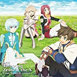 DJCD「テイルズリング・ゼスティリア ザ クロス」 Comic Market 92 Limited