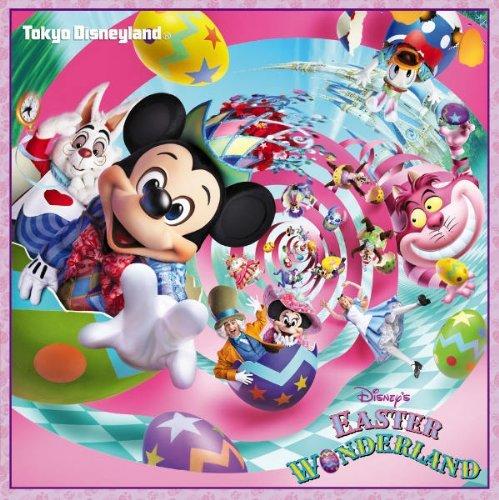 Tokyo Disneyland Easter Wonderland by Various Artists (2010-04-14)