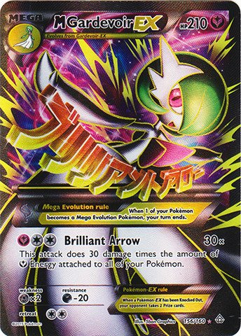 pokemon full arts primal - 6
