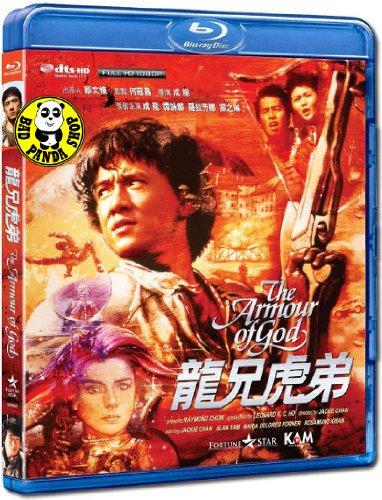 Armour of God [Blu-ray] -