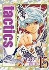 tactics 第15巻