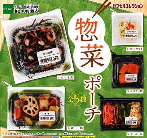 惣菜ポーチ [全5種セット(フルコンプ)]