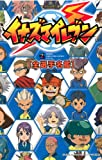TV ANIMATION Inazuma Eleven [Total player Directory] (ladybug Comics Special) (2010) ISBN: 4091410588 [Japanese Import]